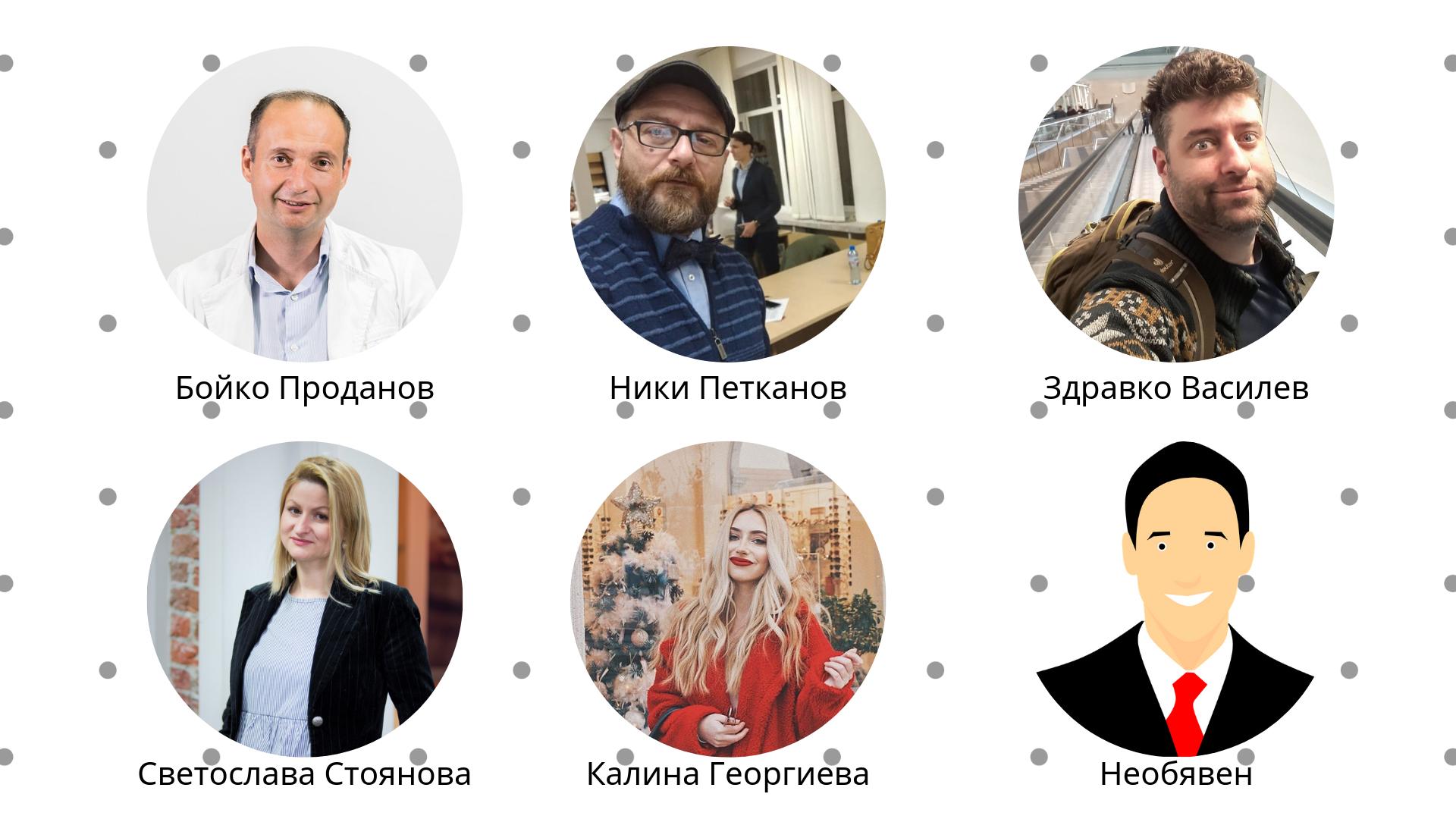 PRFirm организира второто издание на бизнес конференция Brain Bar 2019