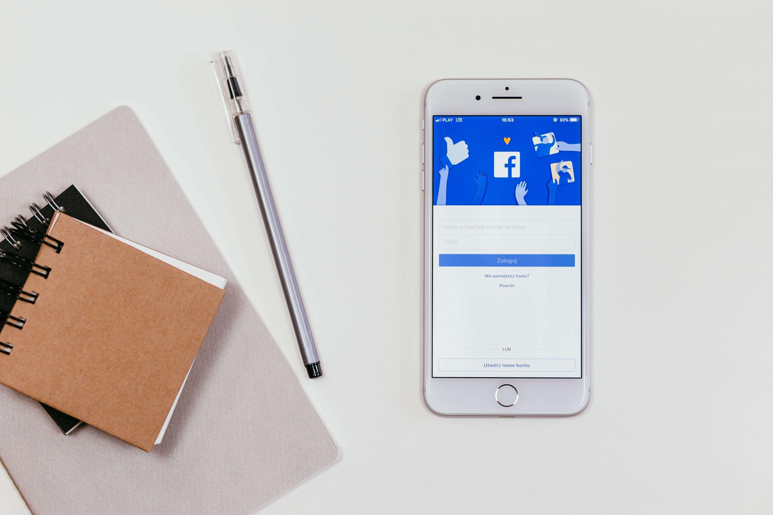 Как да се свържете с Facebook и да получите помощ, когато имате нужда?