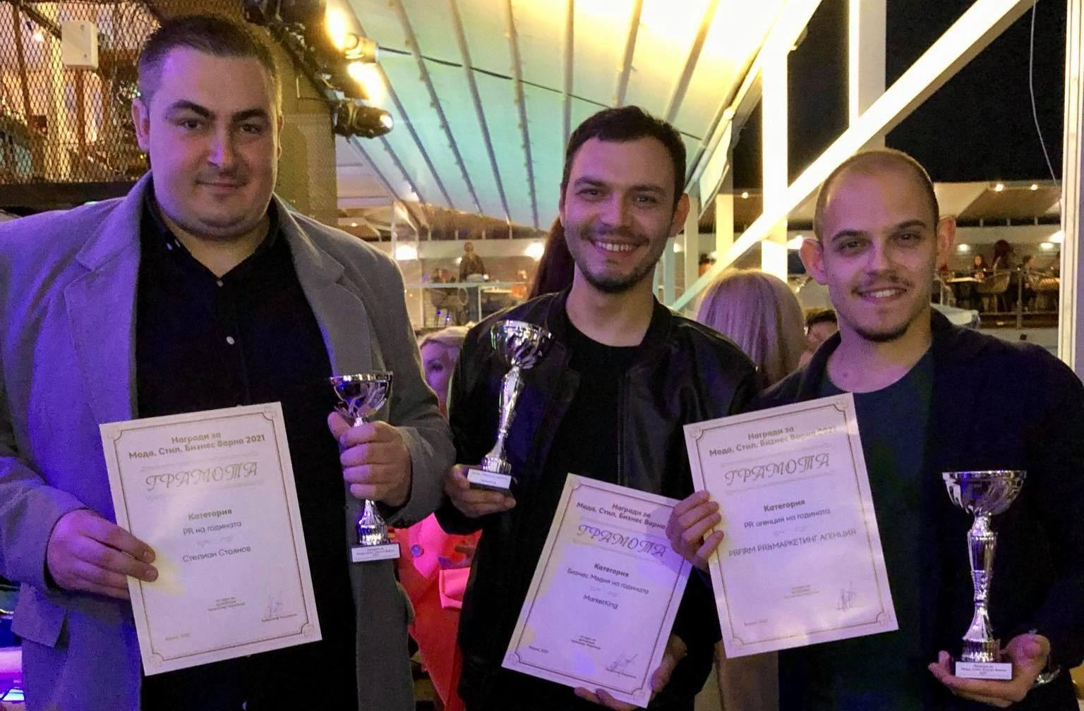 """PRFirm с награда за най-добра """"PR агенция"""" за 2021 година"""