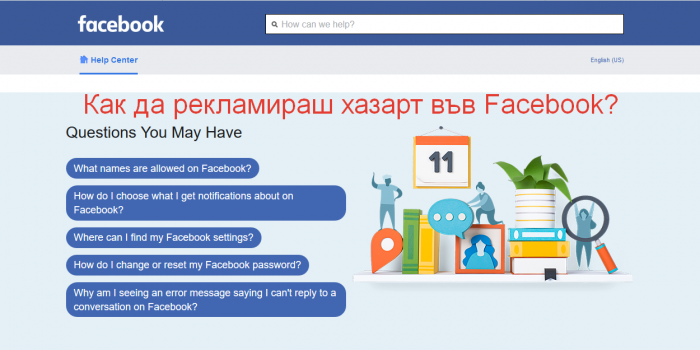 Case Study: Как да рекламираш хазарт във Facebook?